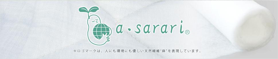 asarari_main_02