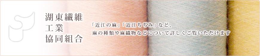 bnr_kotou