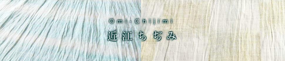 bnr_omichidimi