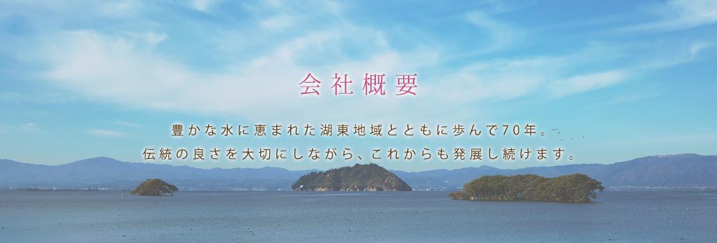 tag_company