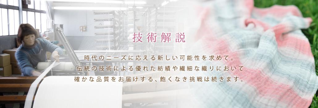tag_gijutsukaisetsu